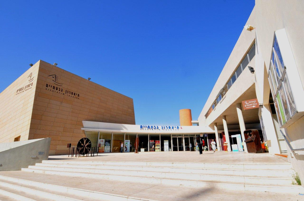 Givatayim Theatre using TImeLord as events management system
