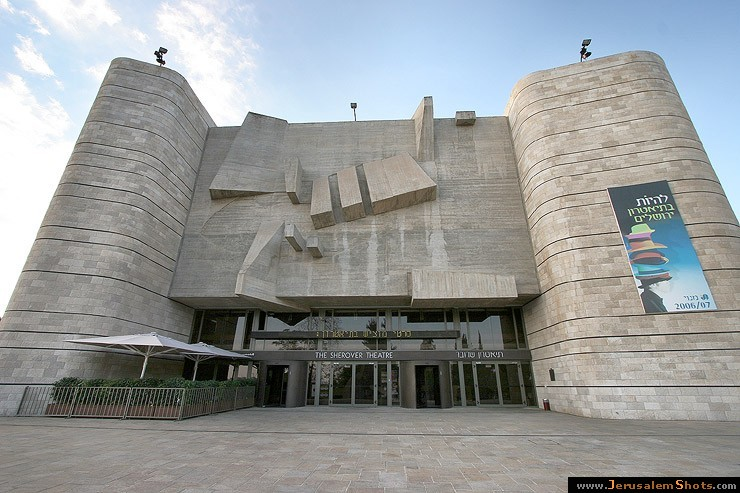 Jerusalem theatre - events and rooms management using TimeLord